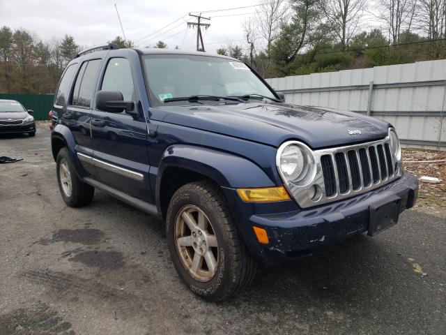 Salvage cars for sale from Copart Exeter, RI: 2005 Jeep Liberty LI