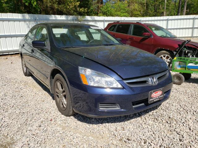 Salvage cars for sale from Copart Knightdale, NC: 2007 Honda Accord SE