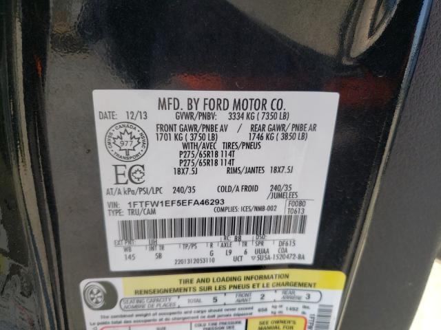 2014 FORD F150 SUPER 1FTFW1EF5EFA46293