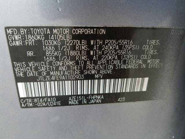 2010 TOYOTA SCION XB JTLZE4FE9A1102903