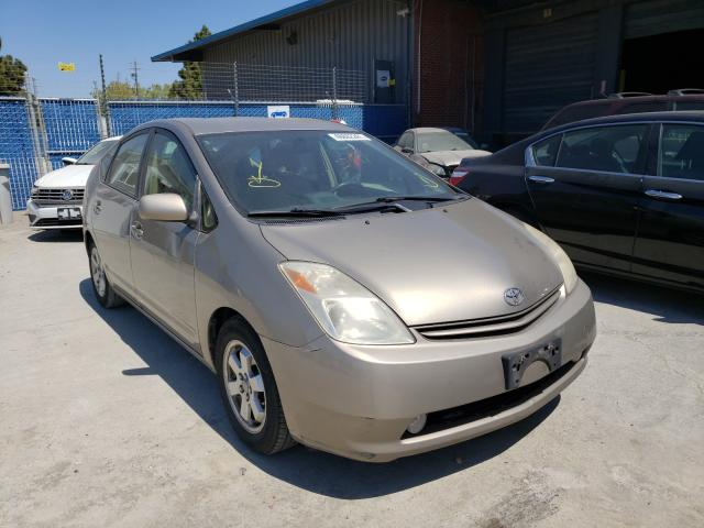 2005 Toyota Prius for sale in Hayward, CA