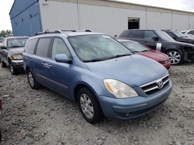 Salvage cars for sale from Copart Windsor, NJ: 2007 Hyundai Entourage