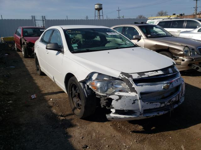 Salvage cars for sale from Copart Chicago Heights, IL: 2012 Chevrolet Malibu LS