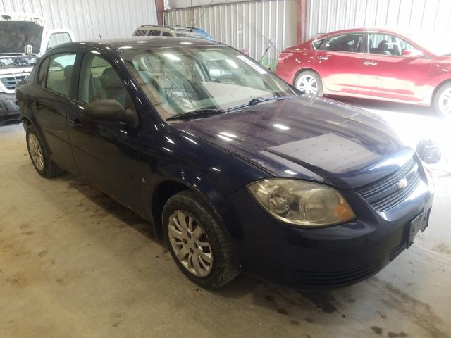 Salvage cars for sale from Copart Appleton, WI: 2009 Chevrolet Cobalt LS