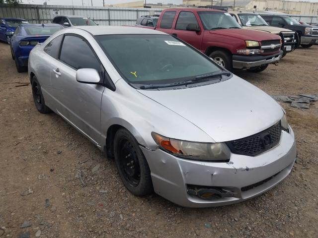 Salvage cars for sale from Copart Mercedes, TX: 2008 Honda Civic LX