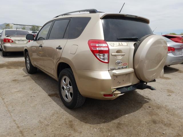 2010 Toyota Rav4 2.5L, VIN: JTMZF4DV0A5018280, аукцион: COPART, номер лота: 40962811