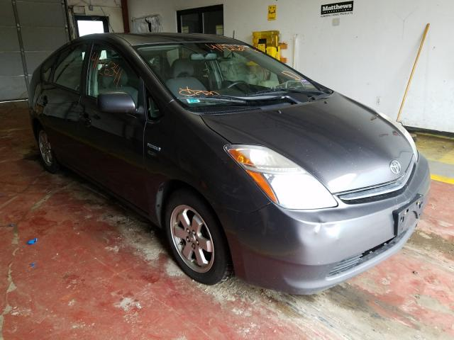 2008 Toyota Prius for sale in Lyman, ME