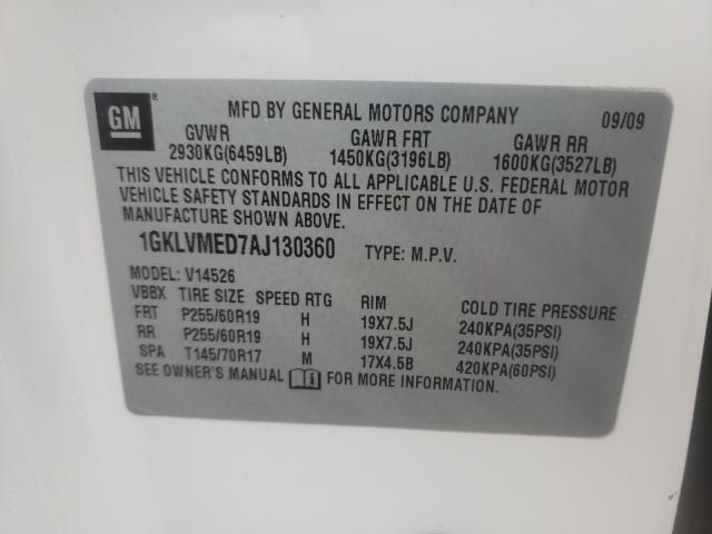 2010 GMC ACADIA SLT 1GKLVMED7AJ130360