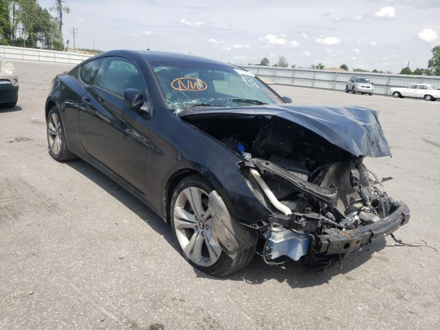 Salvage cars for sale from Copart Dunn, NC: 2011 Hyundai Genesis CO