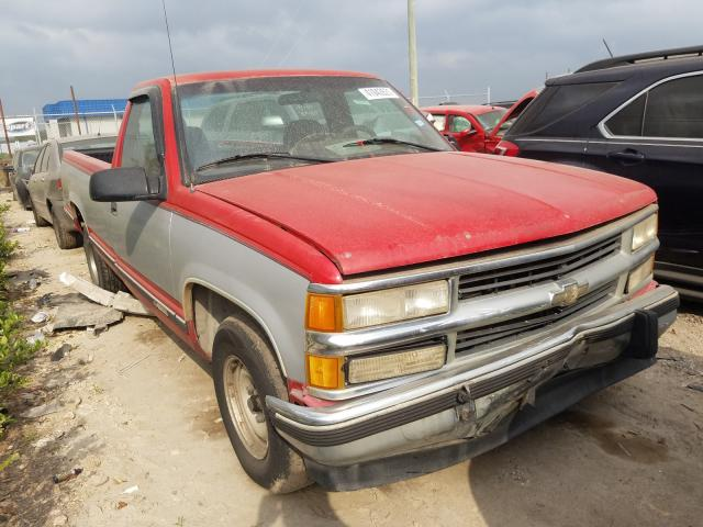 Chevrolet Other salvage cars for sale: 1995 Chevrolet Other