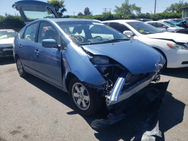 Salvage cars for sale from Copart San Martin, CA: 2009 Toyota Prius