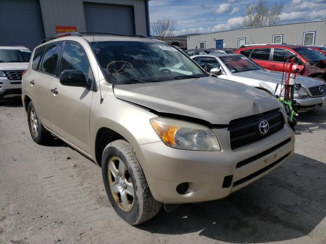 Salvage cars for sale from Copart Duryea, PA: 2008 Toyota Rav4