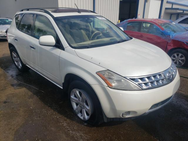 Salvage boats for sale at Harleyville, SC auction: 2007 Nissan Murano SL