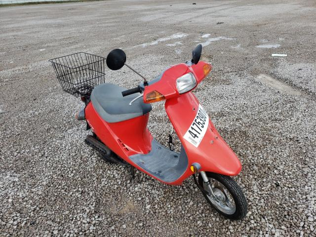 Salvage motorcycles for sale at Theodore, AL auction: 1988 Honda Moped