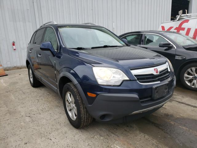 Salvage cars for sale from Copart Windsor, NJ: 2008 Saturn Vue XE