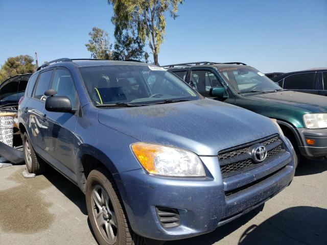 Toyota Rav4 salvage cars for sale: 2010 Toyota Rav4