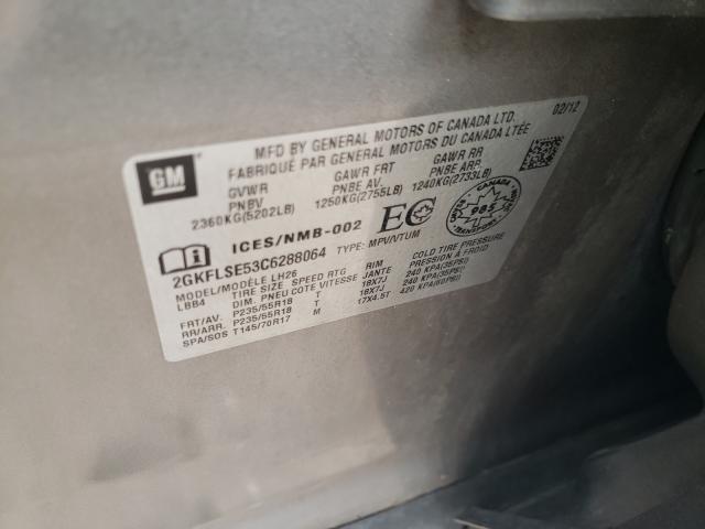 2012 GMC TERRAIN SL 2GKFLSE53C6288064