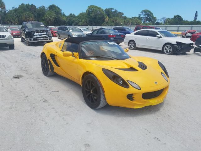 Lotus salvage cars for sale: 2005 Lotus Elise