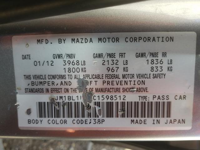 2012 MAZDA 3 I JM1BL1UF7C1598512
