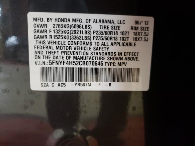 2012 HONDA PILOT EXL 5FNYF4H52CB070646