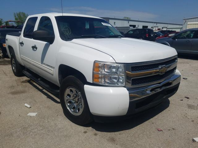 Salvage cars for sale from Copart Dyer, IN: 2009 Chevrolet Silverado
