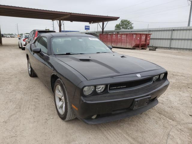 Hail Damaged Cars for sale at auction: 2009 Dodge Challenger