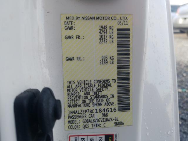 2011 NISSAN ALTIMA S 1N4AL2EP7BC184616
