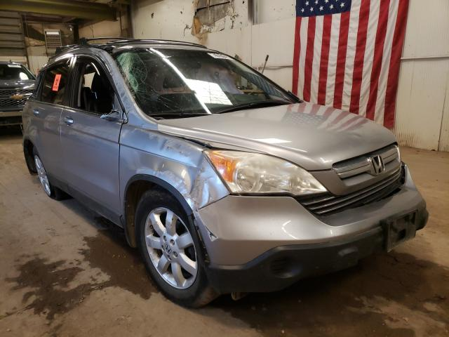 Salvage cars for sale from Copart Casper, WY: 2007 Honda CR-V EXL