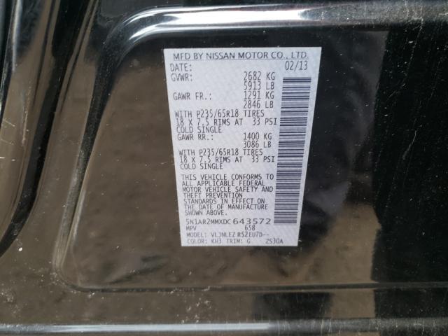 2013 NISSAN PATHFINDER 5N1AR2MMXDC643572