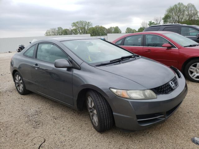 Salvage cars for sale from Copart Milwaukee, WI: 2009 Honda Civic EXL