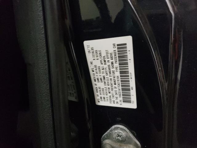 2012 HONDA ACCORD EX 1HGCS1A77CA019394