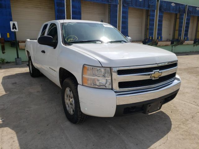 Salvage cars for sale from Copart Columbus, OH: 2008 Chevrolet Silverado