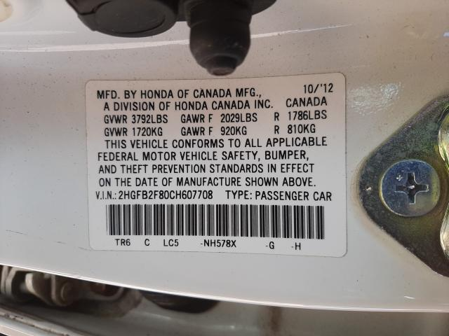 2012 HONDA CIVIC EX 2HGFB2F80CH607708