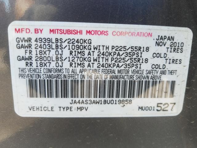2011 MITSUBISHI OUTLANDER JA4AS3AW1BU019858