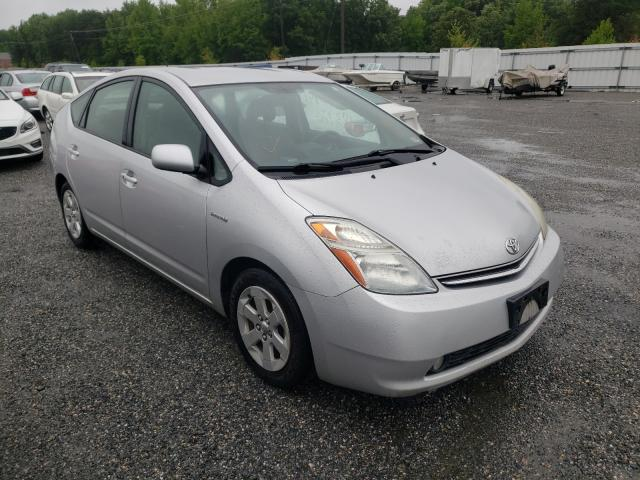 Salvage cars for sale from Copart Fredericksburg, VA: 2009 Toyota Prius