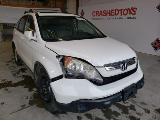 Salvage cars for sale from Copart Sikeston, MO: 2009 Honda CR-V EXL