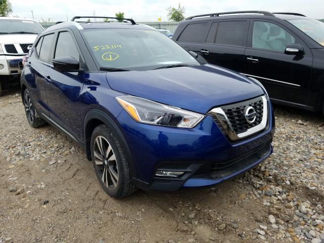Salvage cars for sale from Copart Kansas City, KS: 2018 Nissan Kicks S