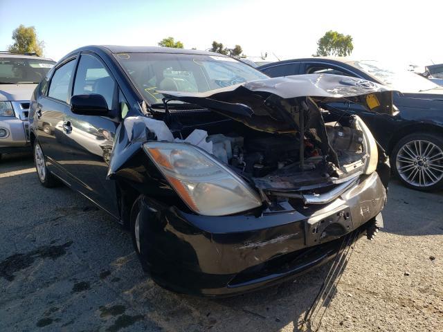 Vehiculos salvage en venta de Copart Martinez, CA: 2009 Toyota Prius