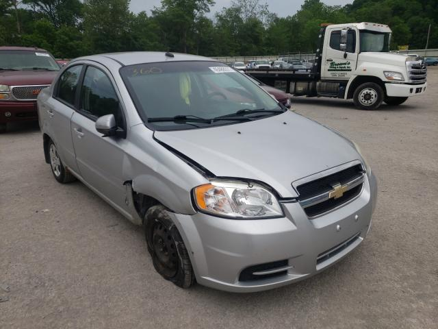 Chevrolet Aveo salvage cars for sale: 2009 Chevrolet Aveo