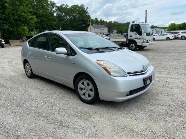 2006 Toyota Prius en venta en North Billerica, MA
