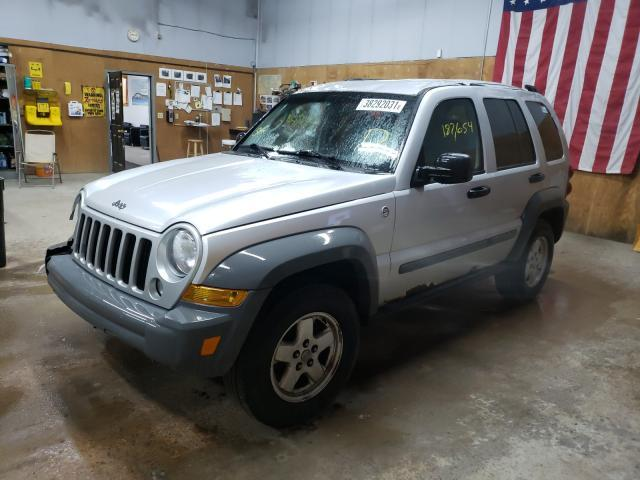 Salvage cars for sale from Copart Kincheloe, MI: 2005 Jeep Liberty SP