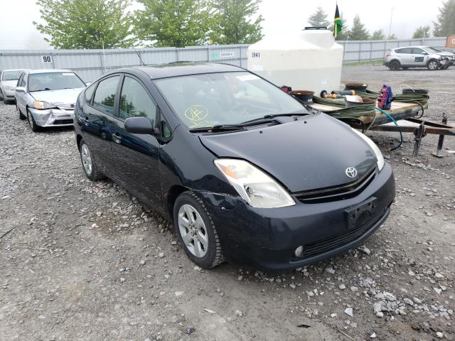 2005 Toyota Prius for sale in Bowmanville, ON