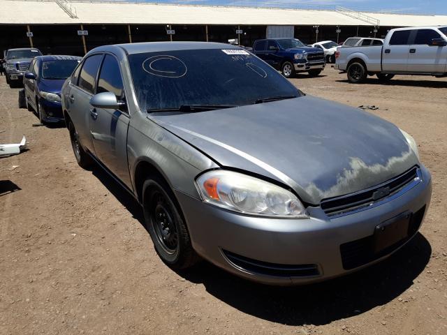 2008 Chevrolet Impala LS en venta en Phoenix, AZ
