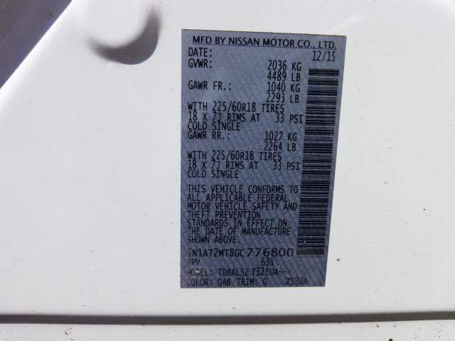 2016 NISSAN ROGUE S 5N1AT2MT8GC776800