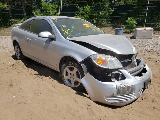 Pontiac G5 salvage cars for sale: 2009 Pontiac G5
