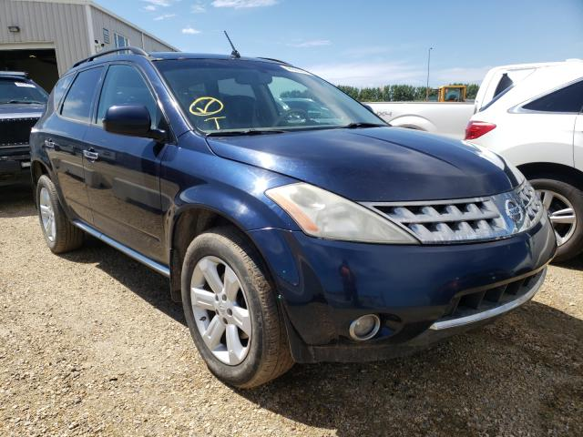 Salvage cars for sale from Copart Nisku, AB: 2007 Nissan Murano SL