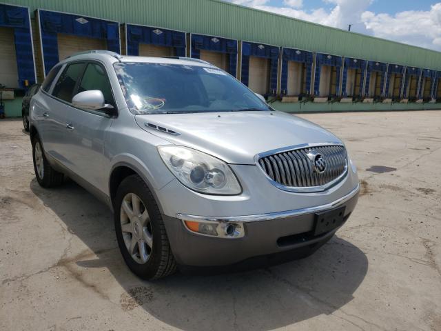 Vehiculos salvage en venta de Copart Columbus, OH: 2010 Buick Enclave CX