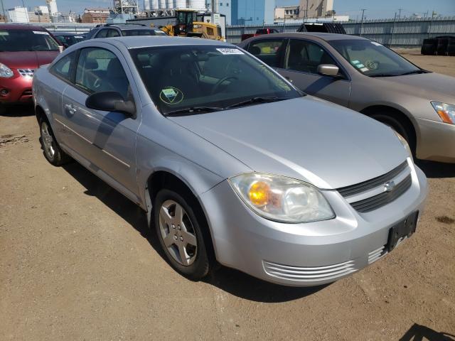 2007 Chevrolet Cobalt LS en venta en Chicago Heights, IL