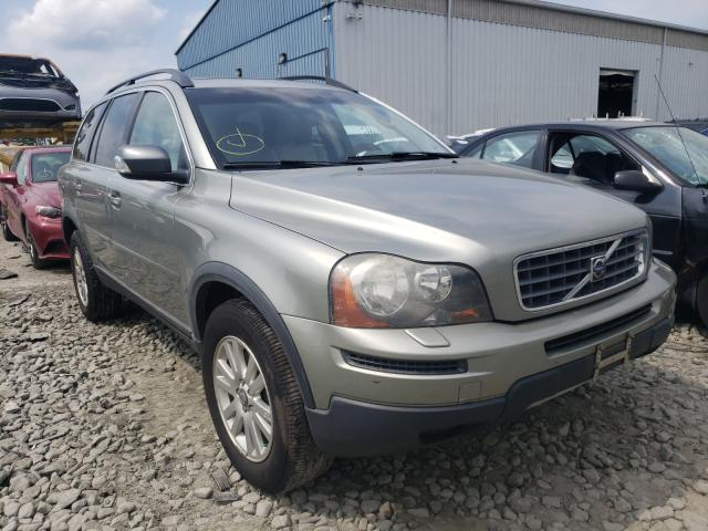 Salvage cars for sale from Copart Windsor, NJ: 2008 Volvo XC90 3.2