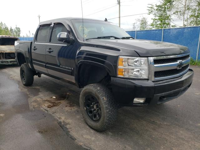 Salvage cars for sale from Copart Atlantic Canada Auction, NB: 2008 Chevrolet Silverado